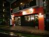 Asian Cafe&Diner Vivid Ajiaのおすすめポイント3