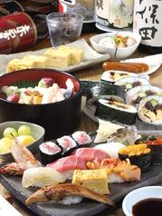 三吉寿司の写真
