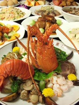 大東洋 梅田のおすすめ料理1