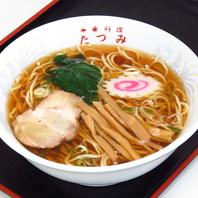 【ラーメン】昔ながらの懐かしい味の中華スープ☆