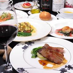 フランス料理 ビストロ ヒマワリのコース写真