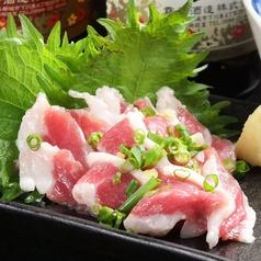 みやこんじょ 新宿のおすすめ料理2