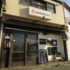 炙SHISHIMARU 炙シシマルの雰囲気1