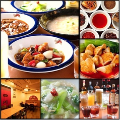 チャイナキッチン 翠香 スイコウの写真