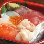 丼丸 玉造店のおすすめ料理2