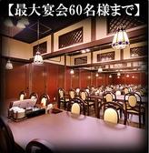 美食 美酒 だんらん いっさく 長岡東店の雰囲気2