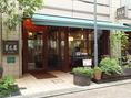 西武新宿線「田無駅」北口徒歩3分 !中華を食べたくなったら当店へ。