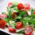 料理メニュー写真モッツァレラチーズとトマトのカプレーゼ/プロシュートのカプレーゼ