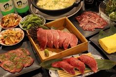 匠上 日本橋室町 本家のおすすめ料理1