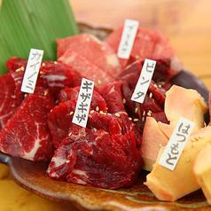 桜屋 馬力キング 小倉店のおすすめ料理2
