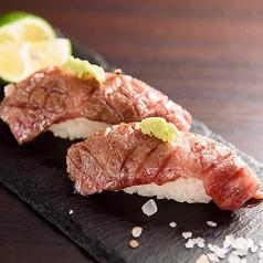 いこい家 新宿東口店のおすすめ料理1