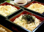 横浜更科一休 みなとみらい東急スクエア クイーンズスクエア横浜 B1Fのおすすめ料理3