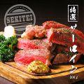 セキテイ SEKITEIのおすすめ料理1