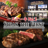 STEAK THE FIRST 高田馬場 高田馬場駅のグルメ