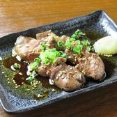 てつ屋 北与野のおすすめ料理2