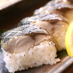鯖の炙り棒寿司