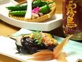 料理メニュー写真賀茂なすの味噌田楽