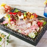 【人気の誕生日特典】フラワーボックスのデザート★