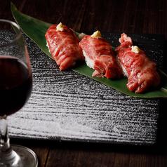 肉寿司3点盛り合わせ