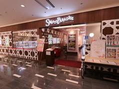 スイーツパラダイス SWEETS PARADISE アミュプラザおおいた店の外観1