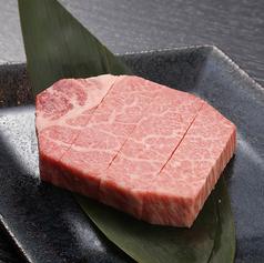 長崎和牛シャトーブリアン