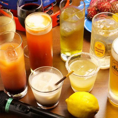 アルコール飲み放題コース(部屋代込み)
