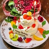 【お祝いシーンに】特製デザート盛り合わせ