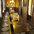 ☆ご予約のお客様はご希望のお席をお伝え下さい☆ご家族の方を優先しております。ご予約の際には、ご希望のテーブルをお伝え下さい♪