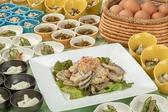 ガーデンテラス リーフのおすすめ料理2