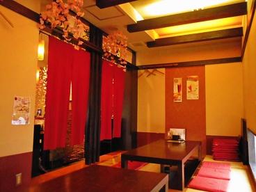 酒屋Dining寛やの雰囲気1