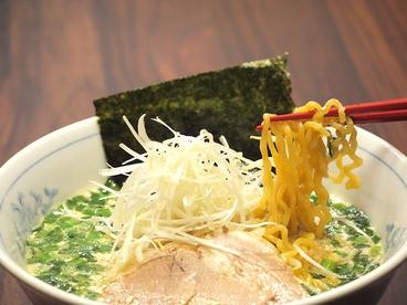 味の源八郎のおすすめ料理1