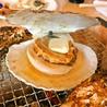 牡蛎処 桝政 ますまさ 室津本店のおすすめポイント2