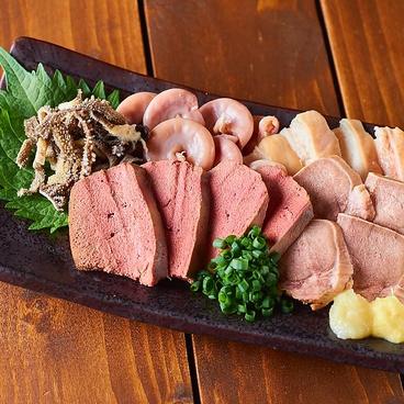 極楽酒場 いざこい 上野のおすすめ料理1