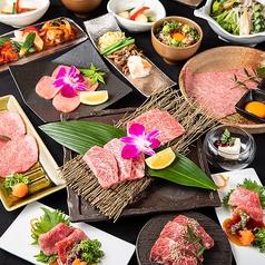 神戸牛焼肉 和ノ宮 なんば御堂筋店のコース写真