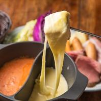 選べる10種フレーバーのチーズフォンデュ