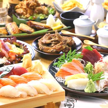 や台ずし 立花駅北口町のおすすめ料理1