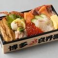 料理メニュー写真九州の各漁港から獲れたて直送「その日限りの海鮮丼」