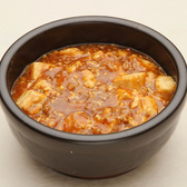 中華 はせ川 金山のおすすめ料理3