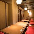 最大35名の掘りごたつ宴会個室