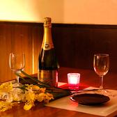 デート向きの席☆2名様のご予約も大歓迎です♪誕生日や記念日特典もあり◎