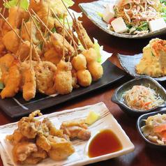 串カツ やちよのおすすめ料理1