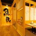 魚民 金沢片町店の雰囲気1