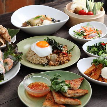 モンスーンカフェ Monsoon Cafe G-Zone銀座のおすすめ料理1