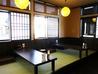 伊予製麺 石山通店のおすすめポイント1