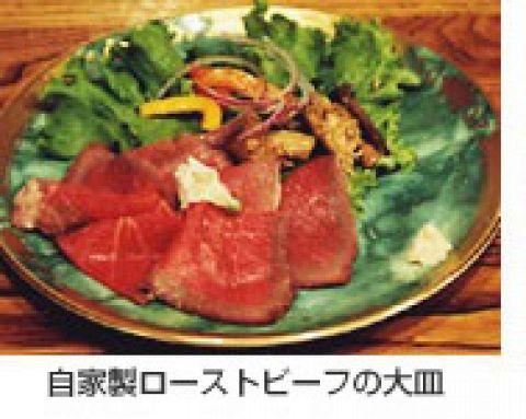 夏のきのこフルコース【月】全8品 4500円(税抜)