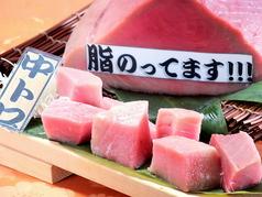 久兵衛 東口店のおすすめ料理1