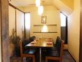 個室は6名様席が2つ、4名様席が1つございます。ご家族のお祝い事などプライベートな空間でゆっくり楽しみたい方はぜひ個室をお使いください!