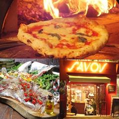 SAVOY ピザ 広島店の写真