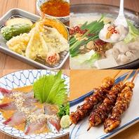 ■もつ鍋・焼き鳥・ごま鯖…など『博多の味』をどうぞ!