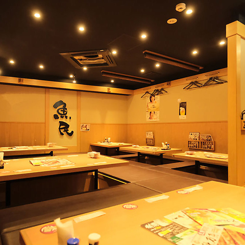 魚民 キャッセン大船渡ショッピングセンター店|店舗イメージ5